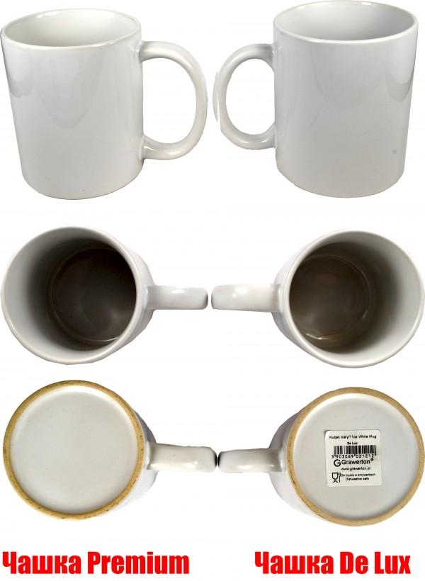 сравнение качества двух чашек